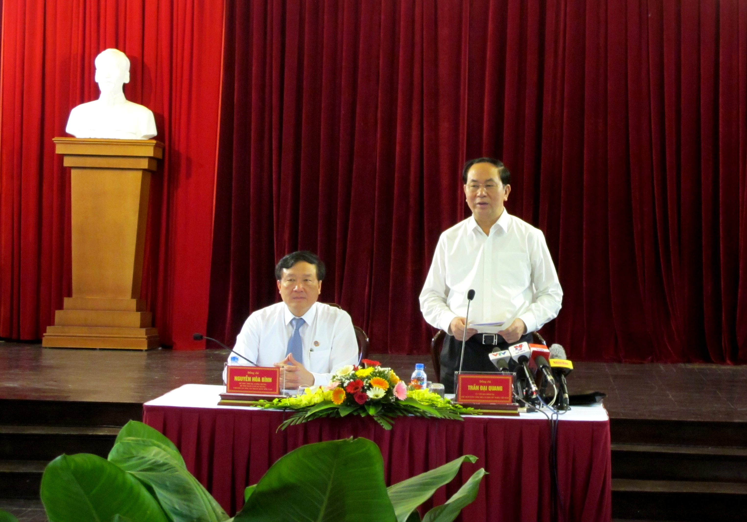 President Tran Dai Quang calls for rule of law to ensure justice