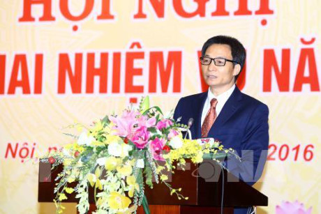 Deputy PM  attends Ministry of Information and Communication's year-end review