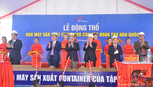 Groundbreaking ceremony of a South Korean-invested container factory