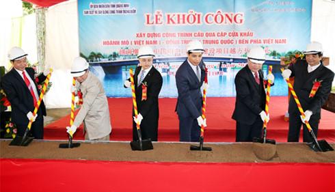 越南横模-中国峒中口岸桥动工仪式