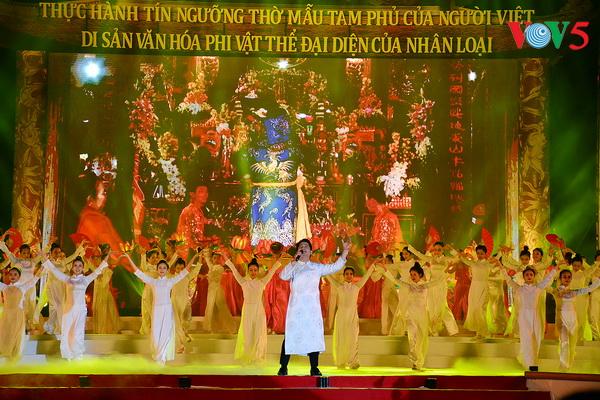 越南三府圣母祭祀信仰获颁人类非物质文化遗产代表作证书