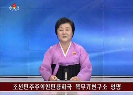 Corea del Norte realiza con éxito su quinto ensayo nuclear