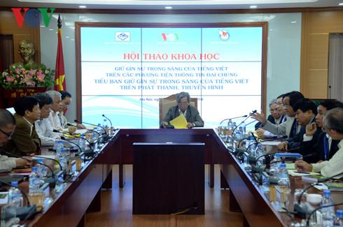 La Voz de Vietnam promueve valores del idioma nacional