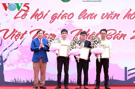 Promueven intercambio cultural Vietnam-Japón en institución educativa