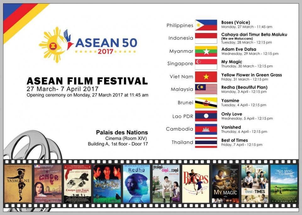 Pembukaan Festival Film ASEAN di Markas Besar PBB di Jenewa, Swiss