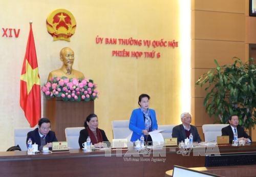 越南国会常务委员会第六次会议闭幕