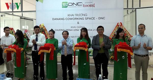 2017年1月越南创业气氛活跃