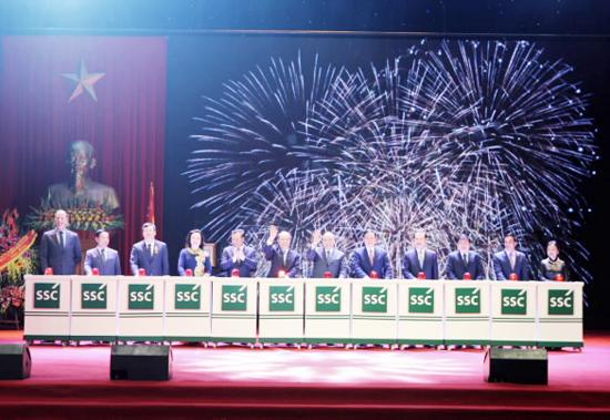 胡志明市证券市场——越南经济发展的融资渠道