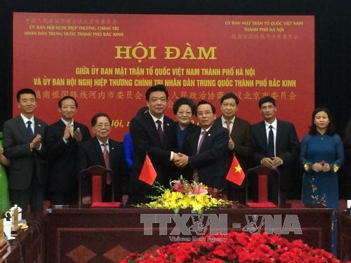 河内市祖国阵线委员会与北京市政协加强合作