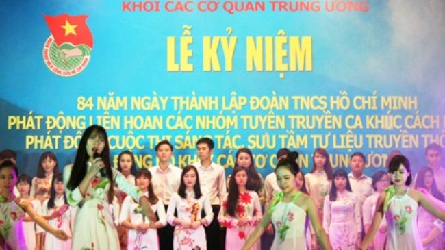 Activities to mark 84th anniversary of the Ho Chi Minh Communist Youth Union