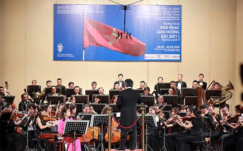 High-quality art performances kick off at Hanoi Opera House
