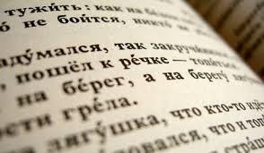 Regional symposium discusses Russian language