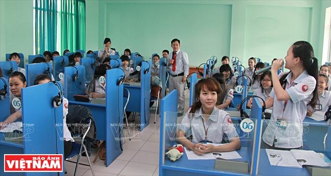 การศึกษาเวียดนามก้าวเข้าสู่ประชาคมอาเซียน