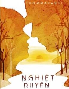 นวนิยายคู่กรรมหรือเหงียดเยวียนในภาษาเวียดนาม