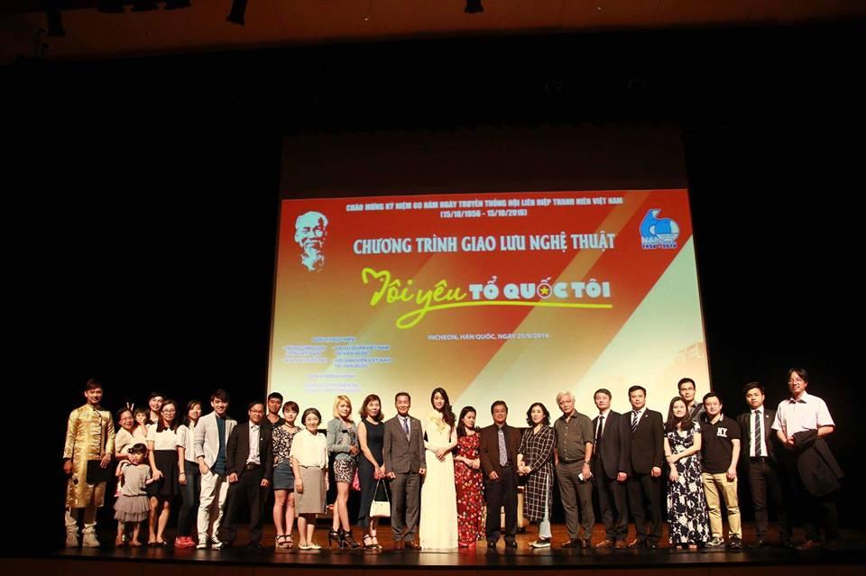 """Chương trình giao lưu nghệ thuật """"Tôi yêu Tổ quốc tôi"""" tại Hàn Quốc"""