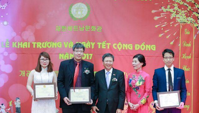 Khai mạc trung tâm văn hóa Việt Nam tại Hàn Quốc
