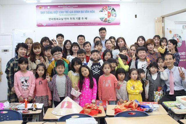 Khai giảng lớp dạy tiếng Việt cho trẻ em gia đình đa văn hóa thành phố Daejeon, Hàn Quốc