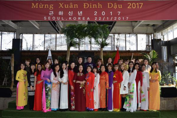 Đại sứ quán Việt Nam tại Hàn Quốc tổ chức Tết Cộng đồng 2017