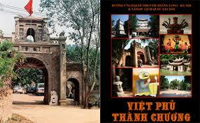 หมู่บ้าน เวียด ฝู แถ่ง เจืองของเวียดนาม  ได้รับการชื่นชมจาก  หนังสือพิมพ์ เดอะ นิวยอร์ค ไทม์