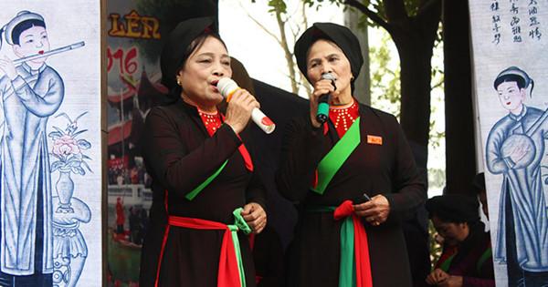Хранители вьетнамской народной музыки