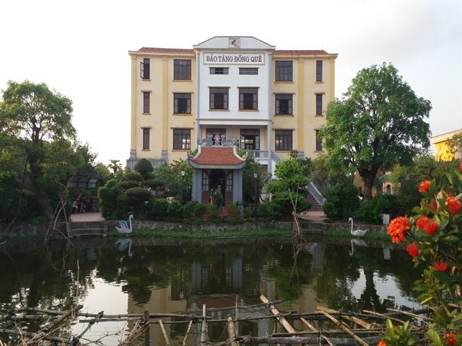 Сельский музей в тихом и спокойном уезде Зяотхюи