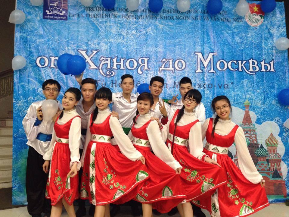 Вьетнамцы снова учат русский язык