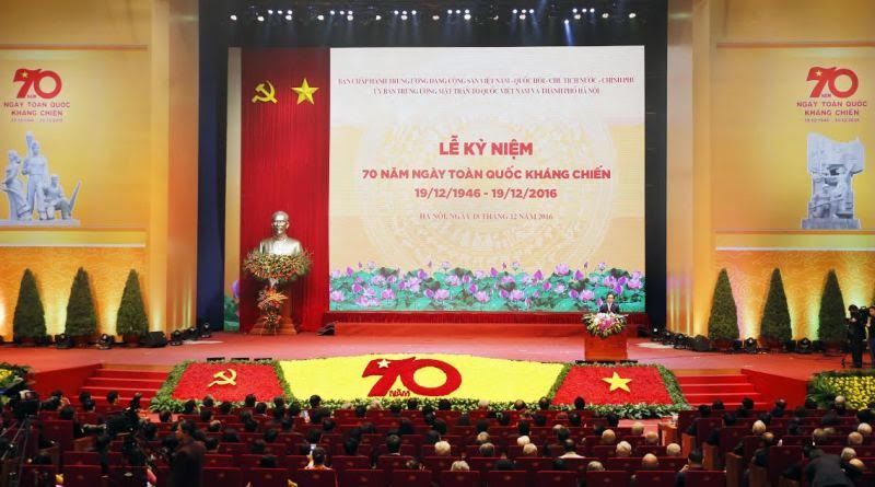 Activities mark 70th National Resistance Day