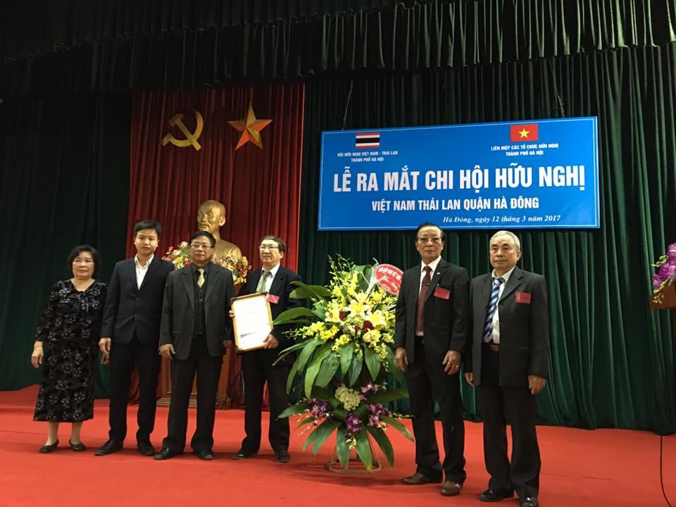 สถาปนาสมาคมมิตรภาพเวียดนาม-ไทยสาขาเขตห่าดง