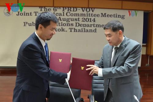 สถานีวิทยุเวียดนามกระชับความร่วมมือกับหน่วยงานสื่อสารมวลชนไทย