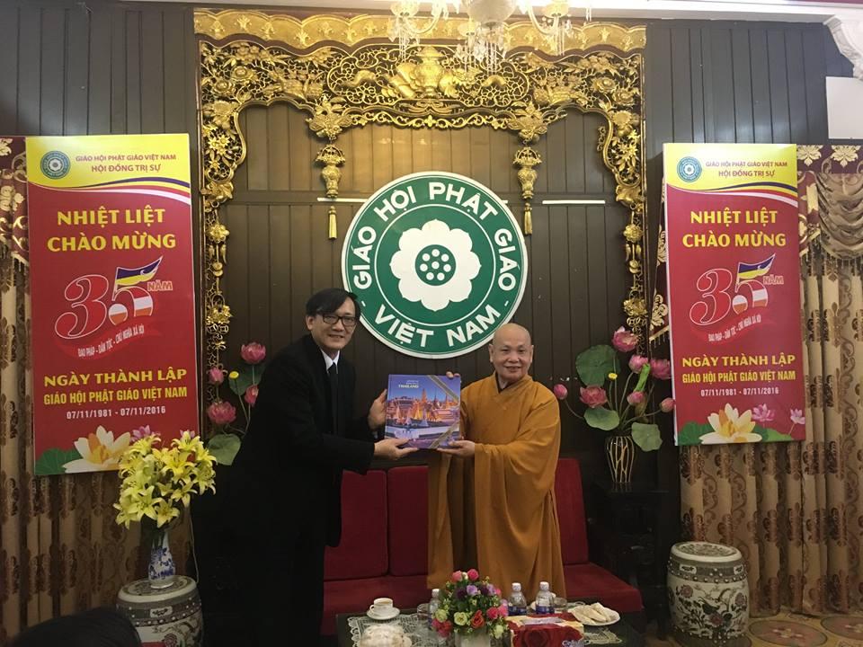 เอกอัครราชทูต ณ กรุงฮานอย เข้านมัสการประธานสภาบริหารคณะสงฆ์ชาวพุทธแห่งเวียดนาม