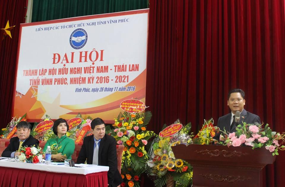 พิธีสถาปนาสมาคมมิตรภาพเวียดนาม-ไทย จังหวัด Vinh Phuc