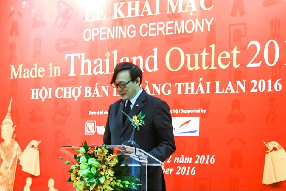งานแสดงสินค้า Made in Thailand Outlet 2016 ที่ศูนย์วัฒนธรรมมิตรภาพ กรุงฮานอย