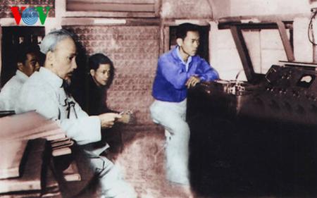 70-летие со дня выступления президента Хо Ши Мина с новогодними стихами на Радио «Голос Вьетнама»