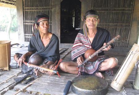Народные песни народности Хрэ