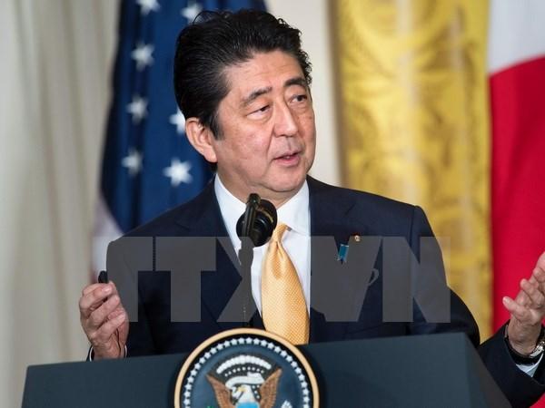Премьер-министр Японии планирует посетить Россию в апреле