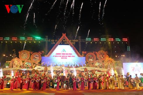 5th Buon Ma Thuot Coffee Festival opens in Dak Lak