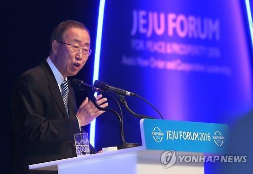 UN Chief calls for resumption of talks with North Korea