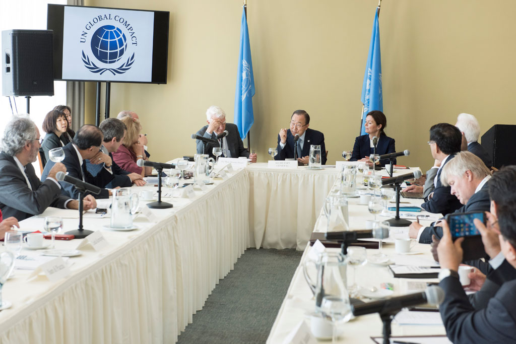 2016 UN Global Compact Leaders Summit promotes sustainable development