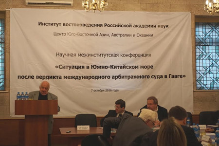 Seminar on East Sea held in Russia