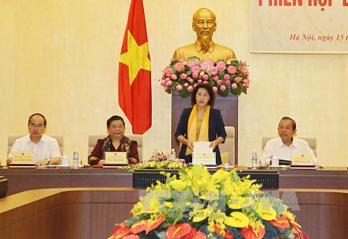 การประชุมครั้งที่ 7 สภาเลือกตั้งแห่งชาติ