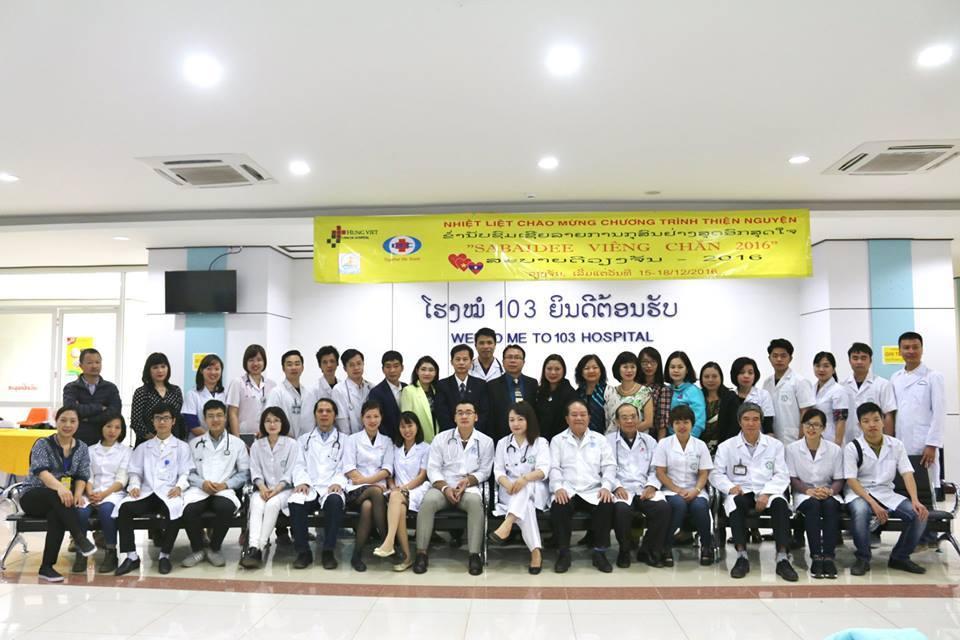 บริษัทแม่โขงเวียดนาม-ลาว เดินหน้าในการส่งผู้ป่วยชาวลาวมารักษาที่เวียดนาม