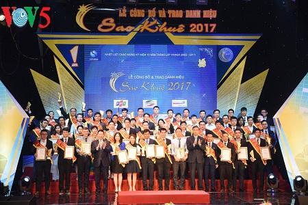 รองนายกรัฐมนตรี หวูดึ๊กดาม เข้าร่วมพิธีมอบรางวัลซาวเคปี 2017