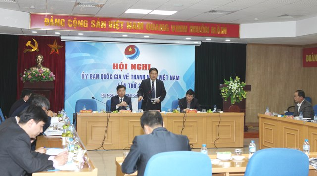 27th meeting of National Youth Committee