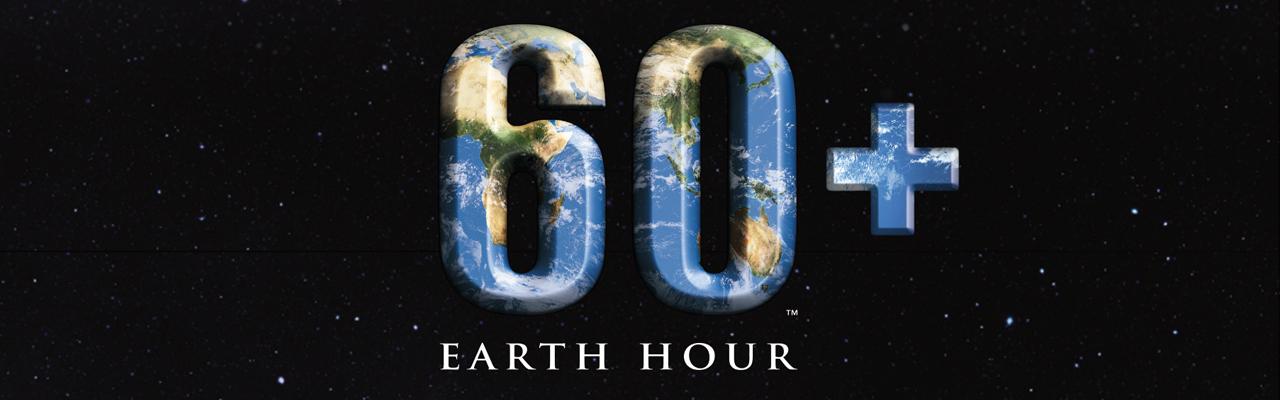 Activities mark Earth Hour 2016