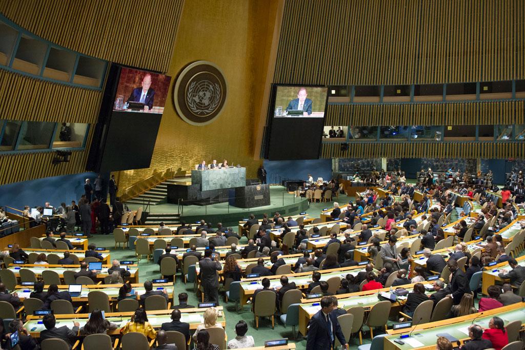 UN High-level meeting on ending AIDS