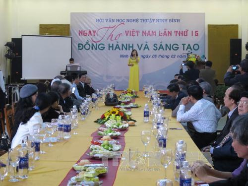 第15届越南诗歌日新意多