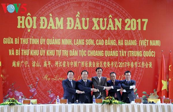 推动越南边境4省与中国广西壮族自治区的全面合作