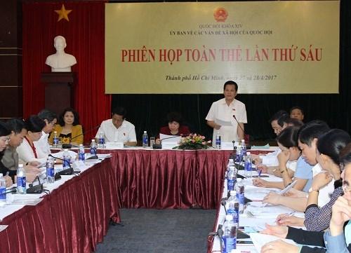 越南国会社会问题委员会第6次全体会议讨论多部法律