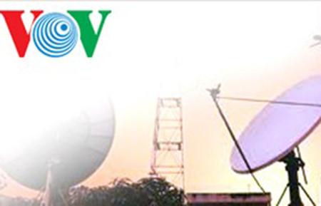 Передачи англоязычного канала 24/7 Радио «Голос Вьетнама» можно слушать в Дананге