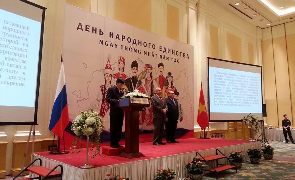 В Ханое отметили День народного единства России